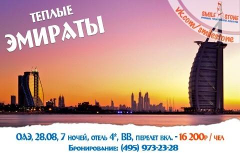 горящие туры в турцию из челябинска